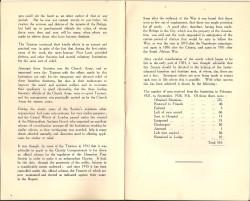 Annual Report 1926 - 4